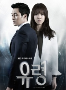 Phantom - Korean Drama