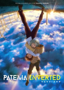 Patema Inverted (2013)