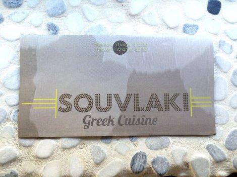 Souvlaki Authentic Greek Cuisine