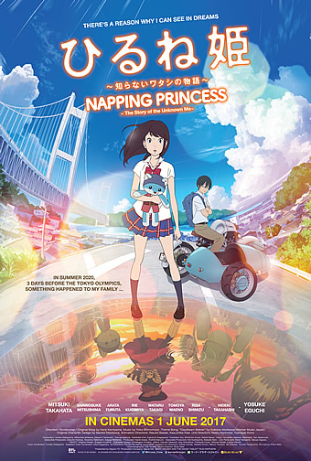 The Napping Princess (2017) movie poster